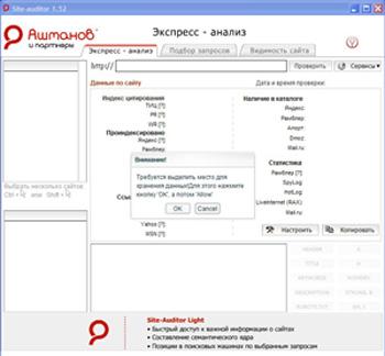 Продвижение сайта в gogo регистрация в каталогах Клин